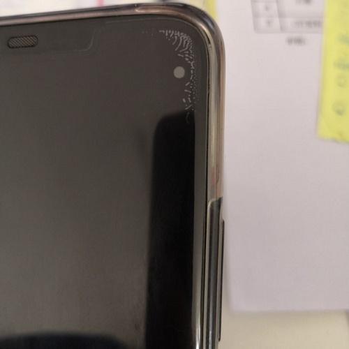 3D Screen Protector Samsung S8